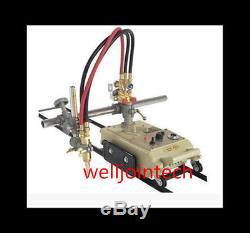 Torch Track Burner CG1 Gas Cutting machine Cutter 220V 50Hz