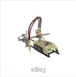 Torch Track Burner CG1 Gas Cutting machine Cutter bi