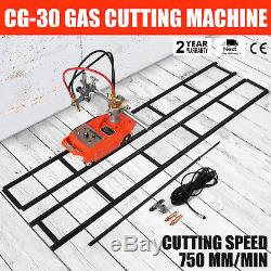 Vevor Torch Track Burner CG1-30 Portable Handle Gas Cutting Machine with Rails New